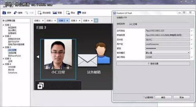 兄弟发布全新馈纸式网络扫描仪