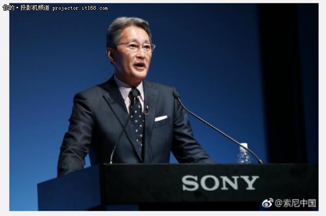 索尼公布一季度财报 盈利超千亿妥妥的