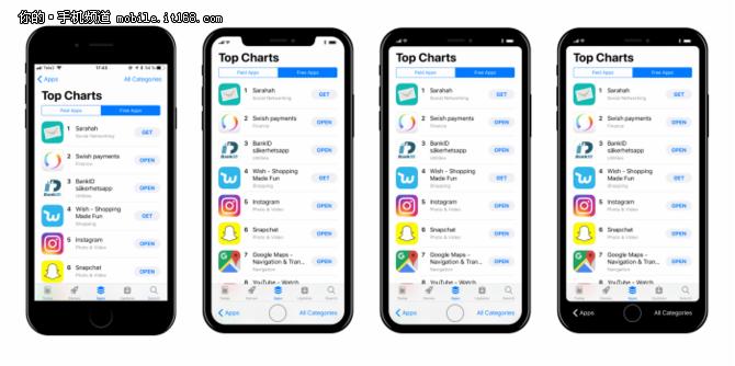 改变超大 苹果前设计师放出iPhone8界面
