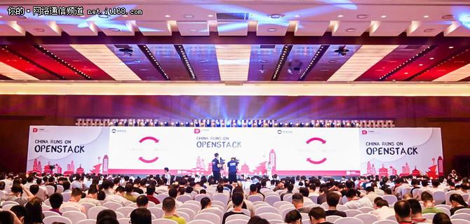 赛特斯2017 OpenStack Days