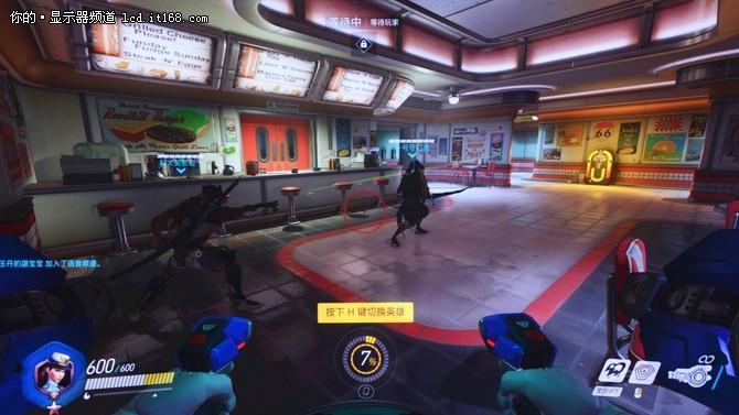 外星人Alienware 25显示器游戏体验