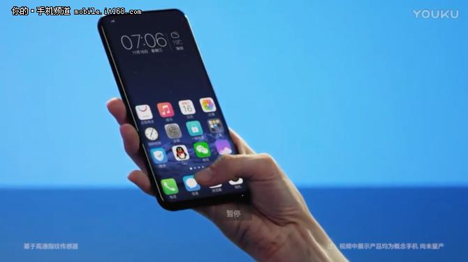 S9依旧没有屏下指纹 还是等Note9吧