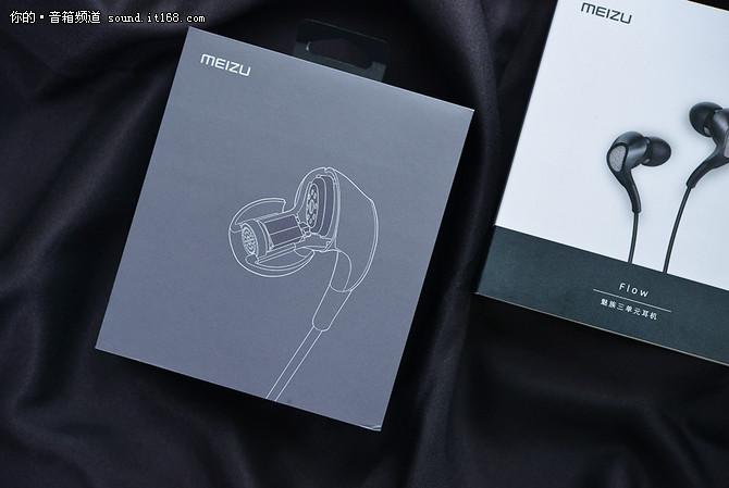 回归高端音频之作 魅族Flow耳机体验