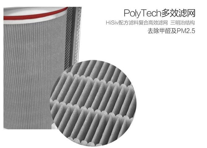 霍尼韦尔空气净化器:智除甲醛 盛