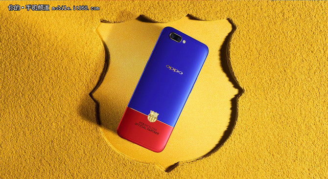 OPPO R11红蓝之夜:巴萨限量版正式发布
