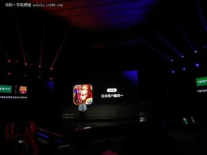 OPPO R11红蓝之夜