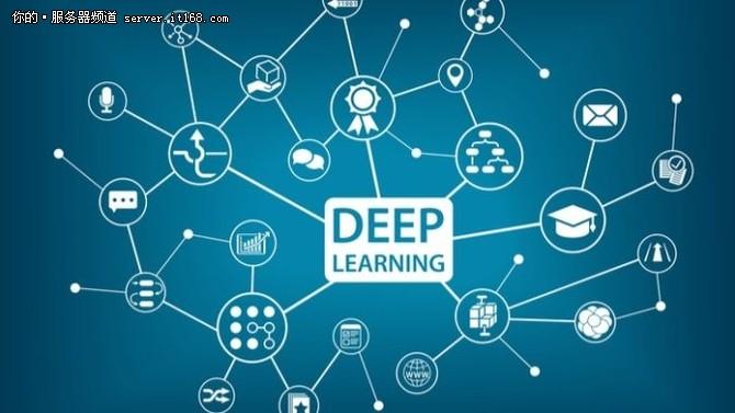 IBM在分布式深度学习取得巨大飞跃