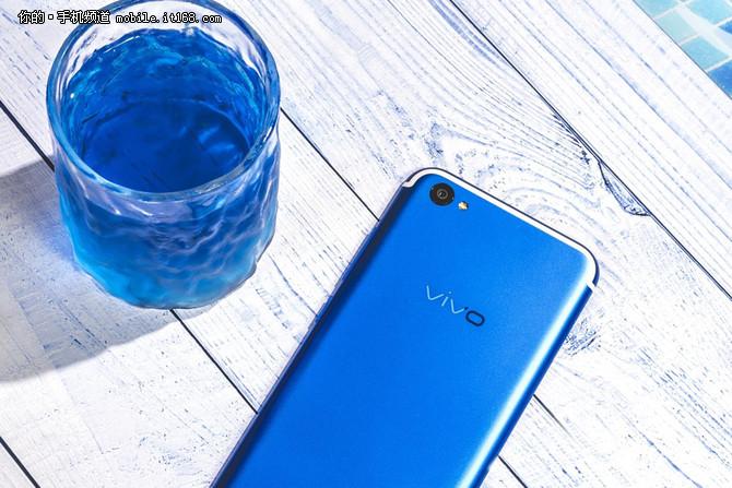 据说今夏蓝色最流行 vivo X9s活力蓝清爽图赏