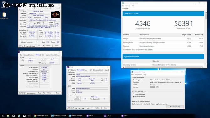 AMD处理器性能可怕!超频4.1GHz无压力