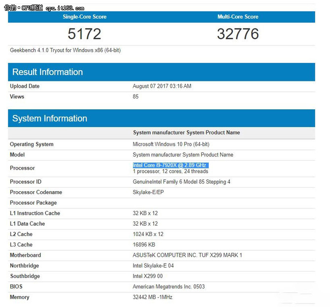Intel 12???i9???????????????????????????