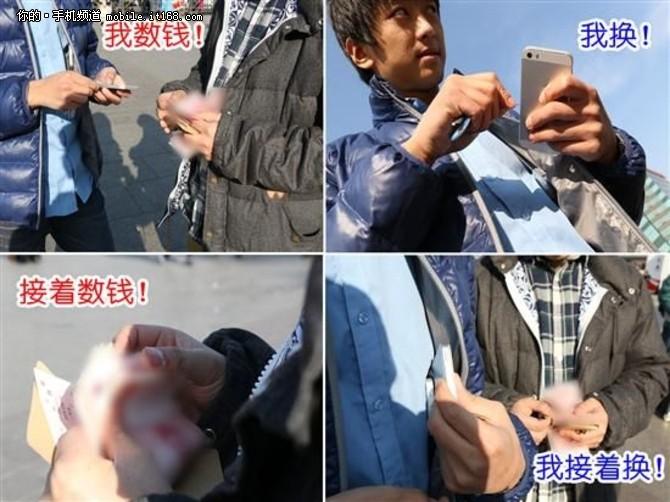 闲鱼买来的二手手机 该怎么验机