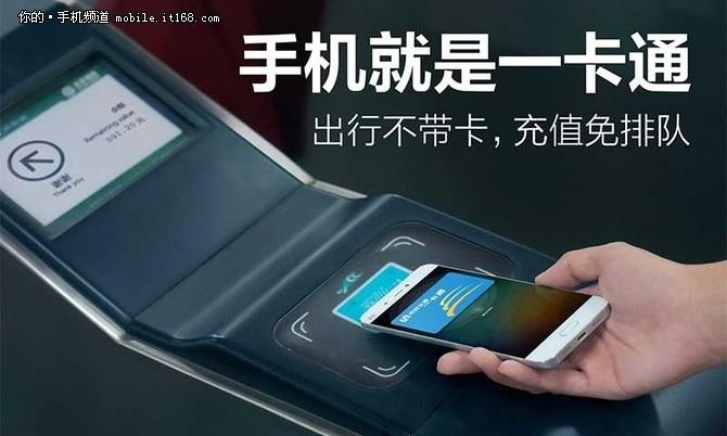 北京推行手机刷地铁公交 用小米5做广告