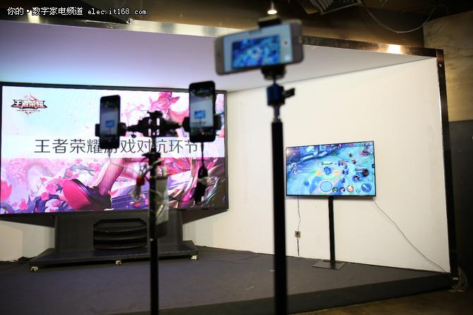 TCL P6超清薄电视尝鲜直播试客体验会