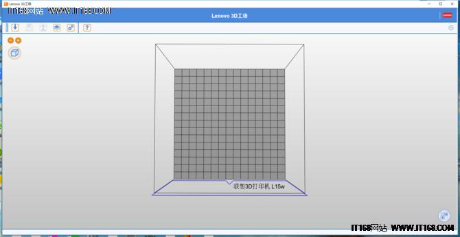 联想3D打印工场软件及打印输出体验