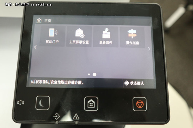 佳能MF732Cdw彩激新品介绍