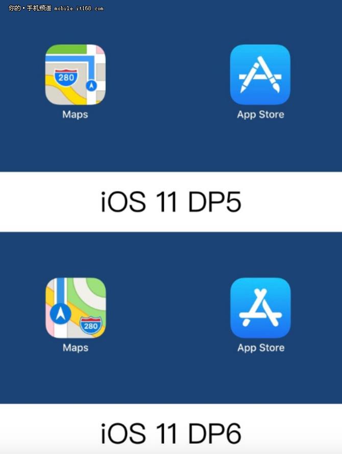 rk现身系统 iOS11更新11个图标图片