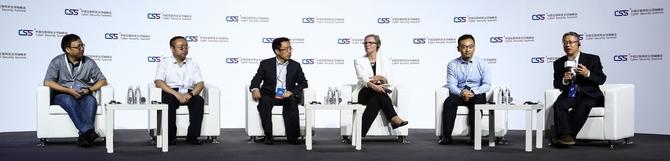 腾讯副总裁丁珂:构建安全矩阵应对威胁