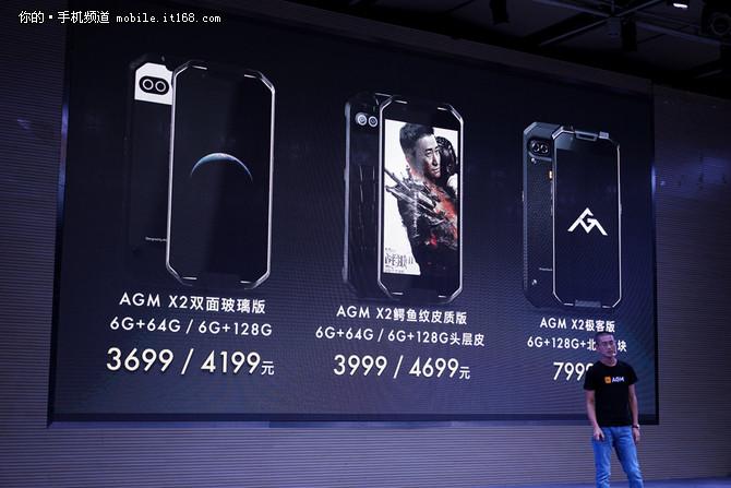 在战狼2中植入的AGM X2今天发布 与吴京一样是高颜值硬汉