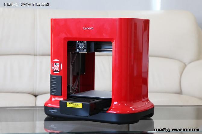 联想3D打印机L15W解析