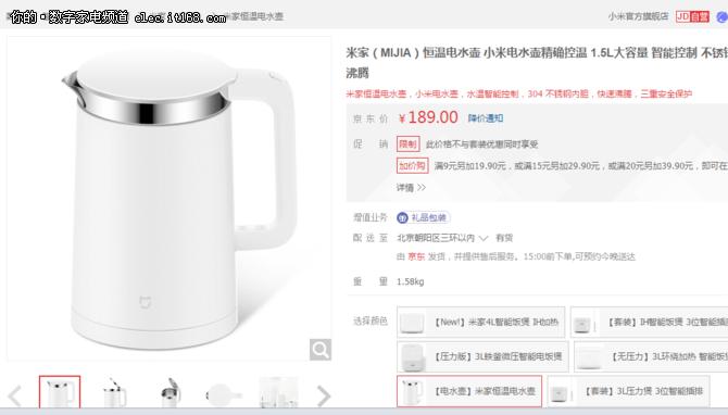 用了就离不开的智能家居产品-智能水壶