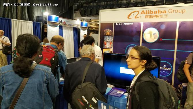 阿里云天池向全球展现中国AI力量