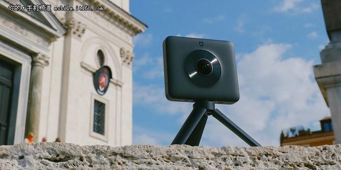 比尔盖茨用米家全景相机发微博