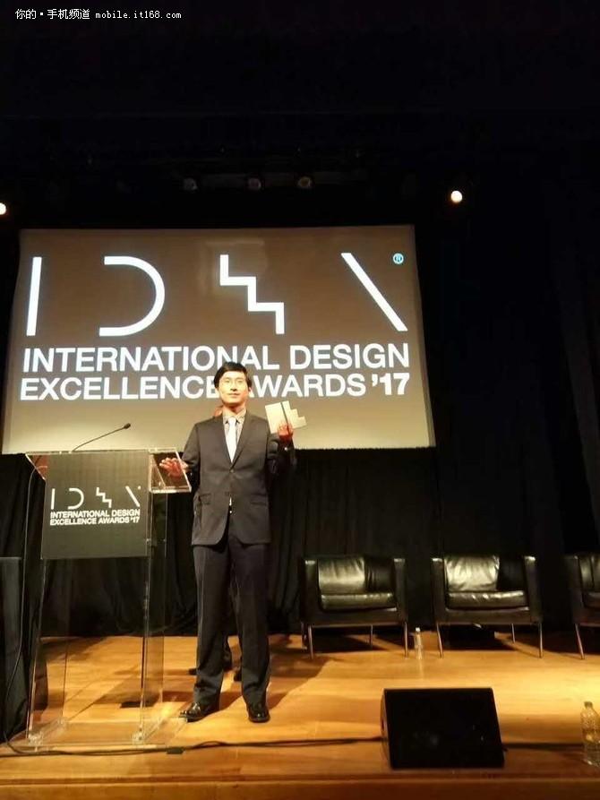 小米MIX荣获2017年IDEA工业设计金奖