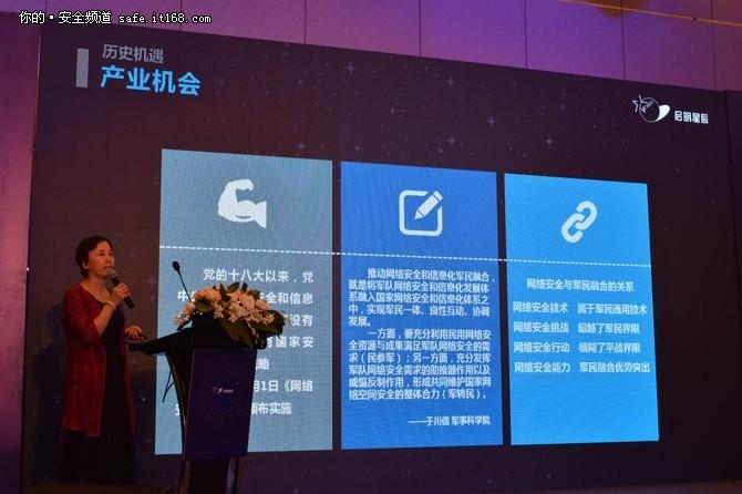 展望网络安全未来 布局新兴信息技术