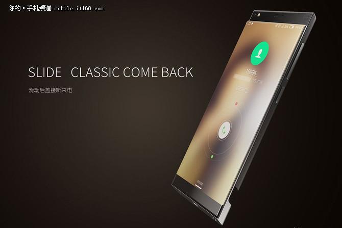 各品牌下半年全面屏手机预测