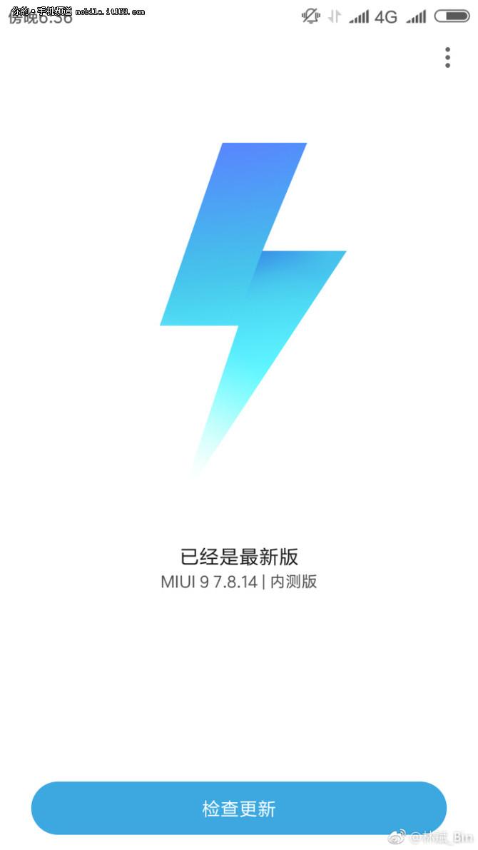 红米Note5A今日发布 MIUI9正加紧适配中
