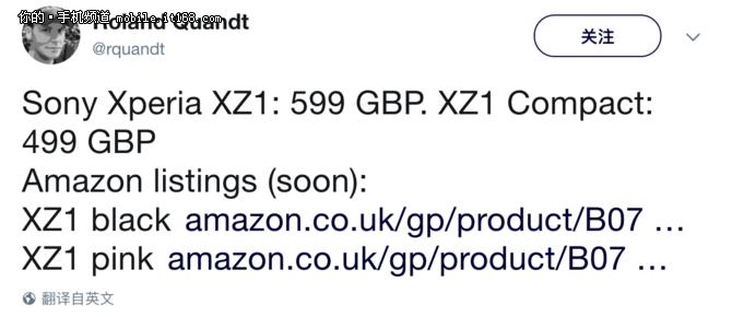 索尼两款新机价格曝光 价格果然大法