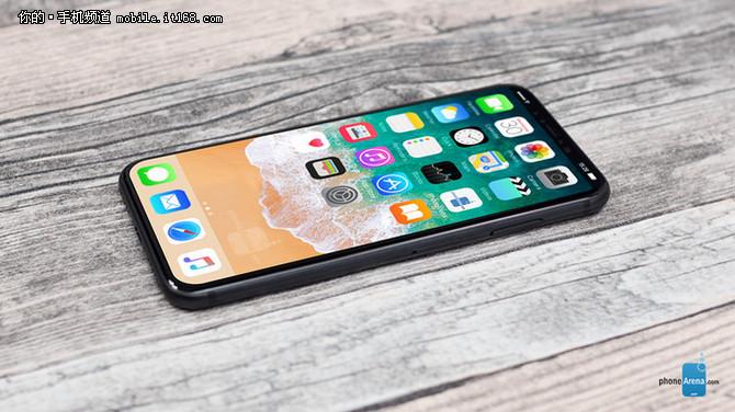 iPhone8售价曝光 史上最贵的一代苹果