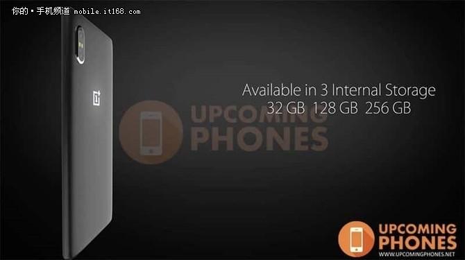 一加手机6概念设计出炉 屏占比超90%