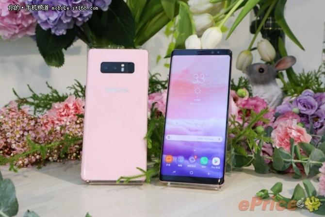 三星Note8粉色版亮相 目前专供台湾市场