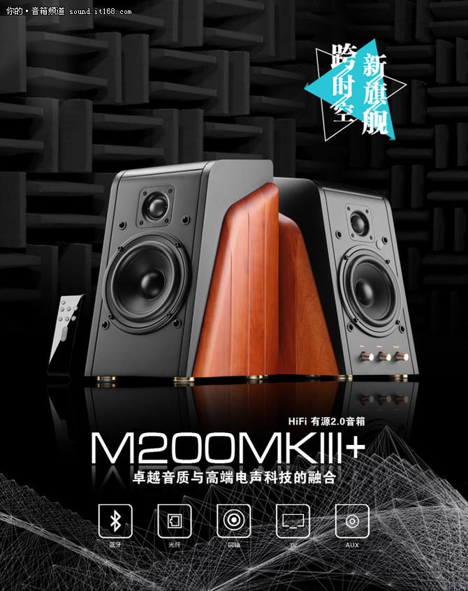 暑假最后的夏日狂热 2.0高保真音箱推荐