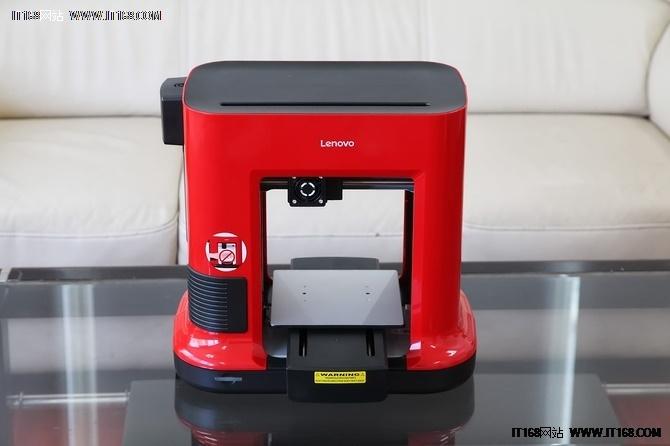 联想3D打印机L15W热销