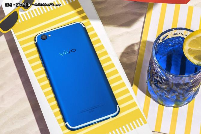 拍照美 自拍更美 美颜拍照手机vivo X9s火热销售中