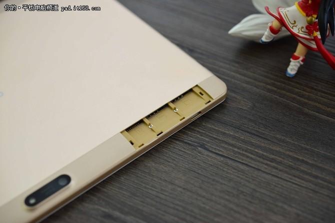 昂达V10 4G平板电脑评测:系统﹠全网通