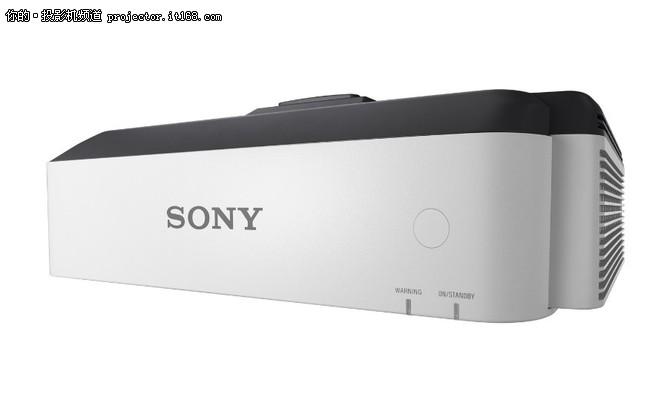 索尼发布3LCD激光超短焦投影机