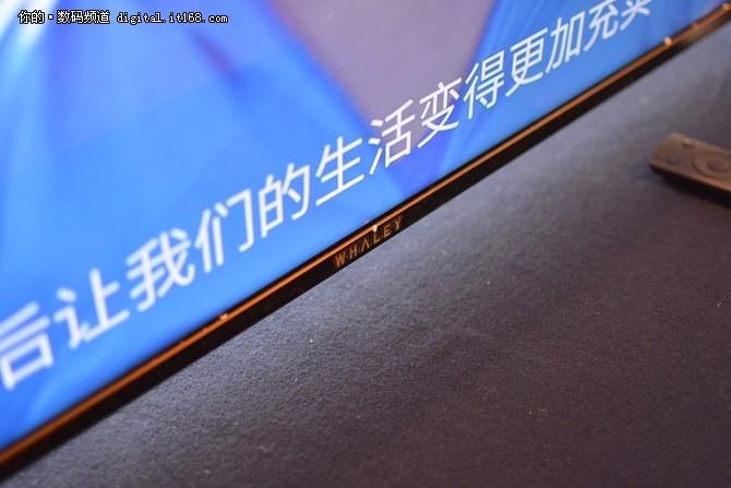 2017中国智能终端技术大会火热召开