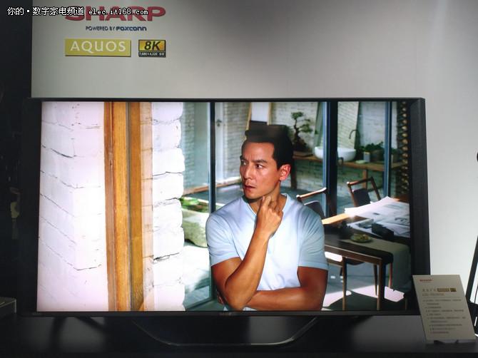 分毫毕现 夏普第一款8K电视正式亮相