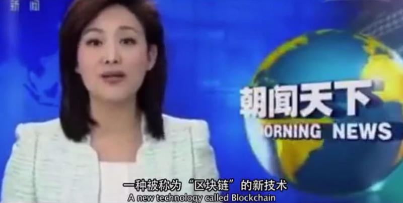 中国首支比特币纪录片?币看!再现比特币发展之路