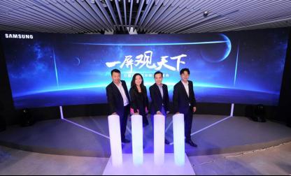 三星显示器CHG90引领商务办公新体验