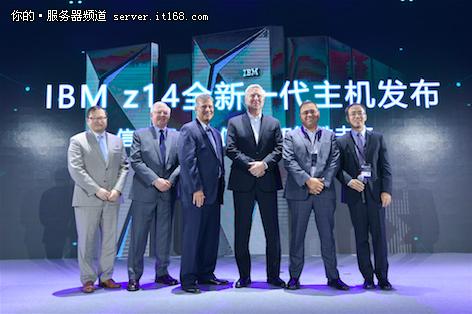 IBM全新一代大机再立安全标杆