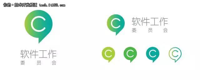 中国版权协会软件工作委员会在京成立