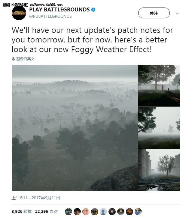 《绝地求生:大逃杀》浓雾天气就是这样