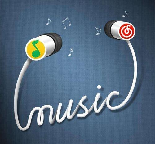 腾讯音乐和阿里音乐达成版权转授权合作