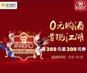 /shumaguangdian/457000.html