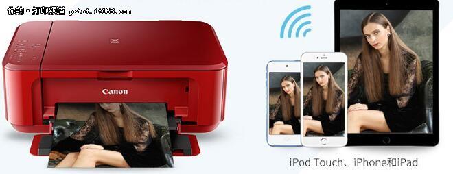 用iPhone 8拍照,打印照片