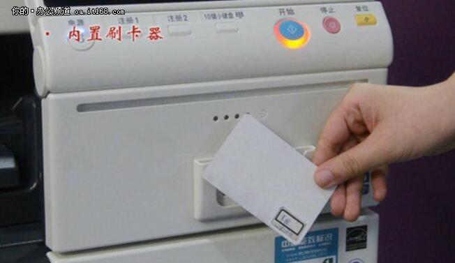 刷卡认证打印方案这些应用你了解么?